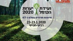ICTrends - גיליון פברואר 2020