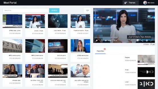 Bynet Video Portal