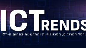 ICTrends - גיליון יולי 2020